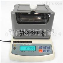 东莞塑料颗粒比重计 深圳橡胶密度计LDX-300A