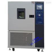 汽车五金件用高低温箱 上海高低温试验箱