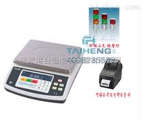 【批发】台衡二合一Q7-20智能秤,可连接不干胶打印机,带上下限报警功能