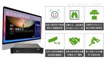 TSBE3000人臉服務器