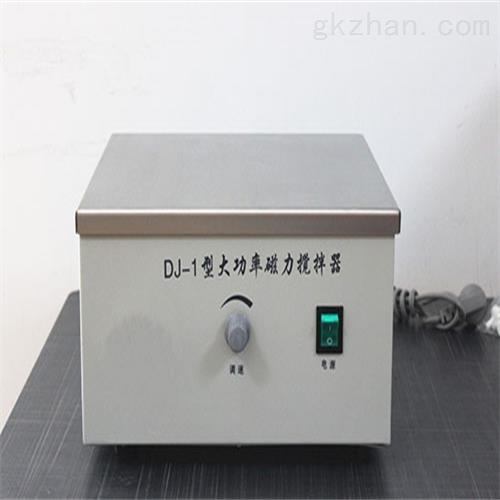 大功率磁力搅拌器 现货