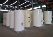 燃油/燃气立式热水锅炉