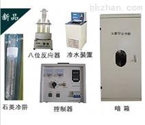 光化学反应仪 光化学反应装置