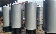 节能立式电加热热风锅炉