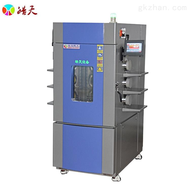 快速温变试验箱六孔新版芯片研发可靠性设备