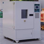 电力仪表砂尘试验箱规格介绍