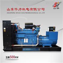 400KW玉柴发电机组 厂家直销