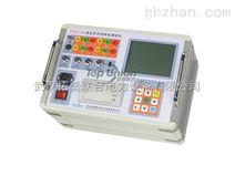【拓普联合电力】RTGC-8A高压开关动特性测试仪