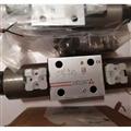 RZGO-AE-033/50atos采购一只ATOS阿托斯比例液压阀