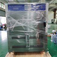 人工光源紫外线老化试验箱专业厂家