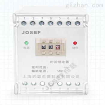 JL-8GB/11 220VAC电流继电器