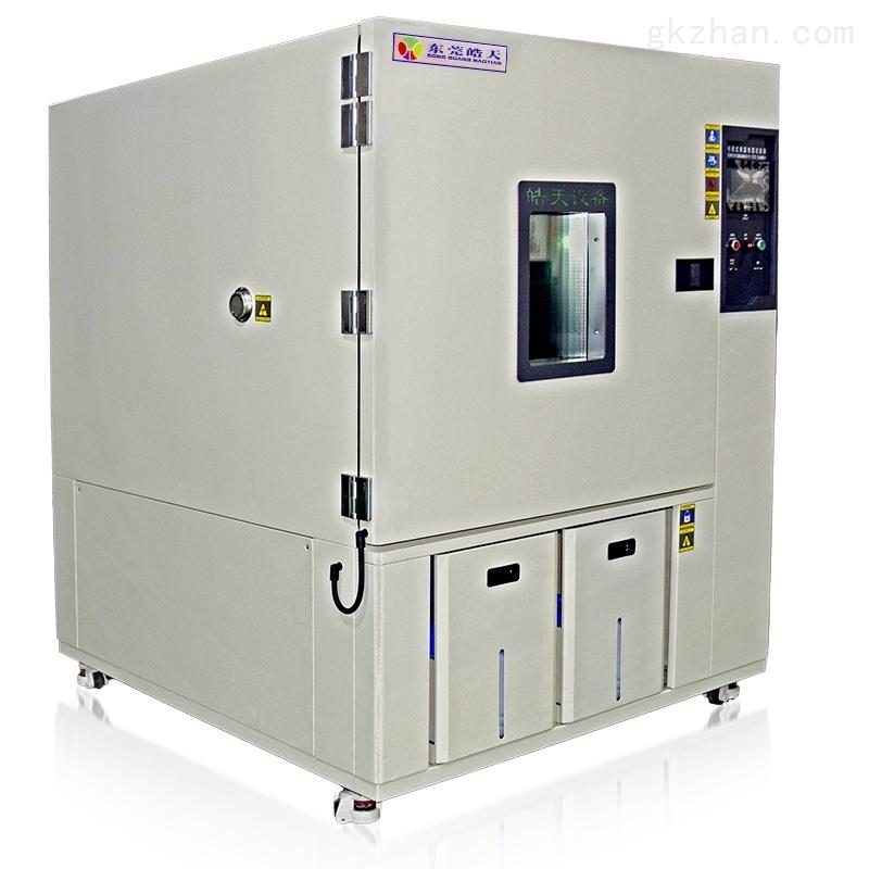 大型款式 恒温恒湿试验箱 可靠性测试