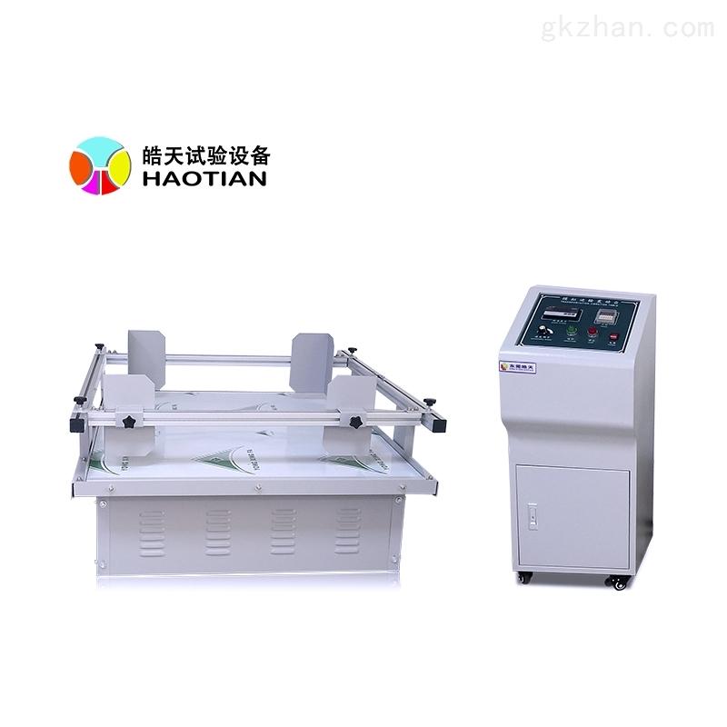 HT-NM系列广东汽车模拟运输振动台生产厂家