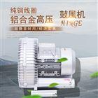 工业输送线设备配套用高压鼓风机