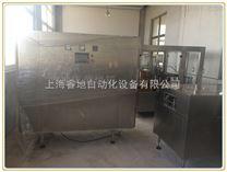 上海烘幹滅菌機