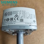 SIEMENS西門子風管溫濕度傳感器