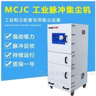 MCJC-7500-1MCJC-7500滤芯工业集尘机