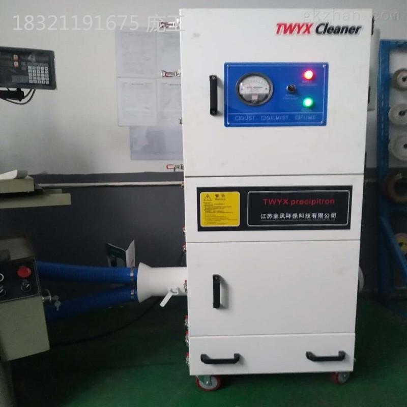 义齿打磨吸尘机 MCJC-4000-1
