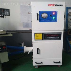 MCJC-4000面粉厂扬尘收集用脉冲反吹集尘器