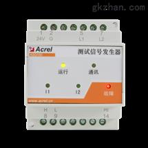 ASG150测试信号发生器