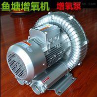 旋涡增氧泵