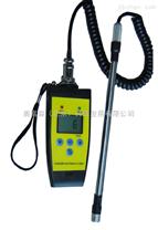 MIG119便攜式氫氣檢漏檢測儀