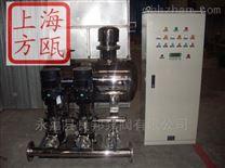 上海方瓯无负压变频供水设备