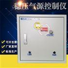 建筑密封材料挤出性稳压气源控制仪