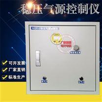 建築密封材料擠出性穩壓氣源控制儀