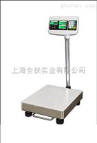 上海全扶台秤 身边的台秤专家 买台秤找全扶