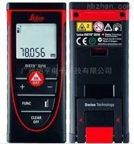 瑞士徕卡D210手持激光测距仪