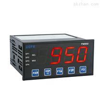 供應思帕奇SIDPH|FM950在线式露點儀