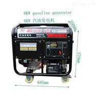 停電應急8KW汽油發電機YD1000E
