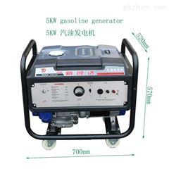 YD6600E单相/三相5KW汽油发电机可电启动