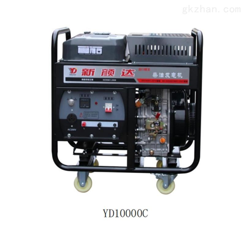 3KW/5KW柴油发电机电启动220V单相