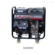 新颜达5KW三相柴油发电机应急电站