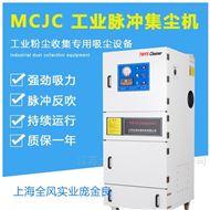 MCJC-4000-1MCJC单机脉冲集尘器 柜式集尘机