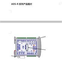 希而科ASA-RT牌子ADS-R系列信号放大器