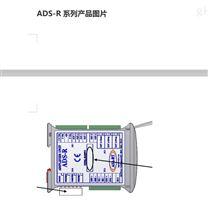 希而科特价ASA-RT  ADS-R系列信号放大器