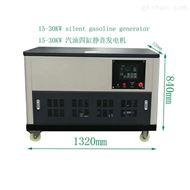 15KW静音汽油发电机体积小便携式