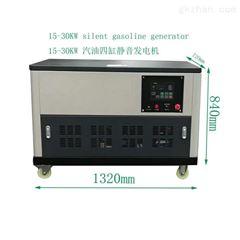 新颜达20KW静音汽油发电机YD2500W
