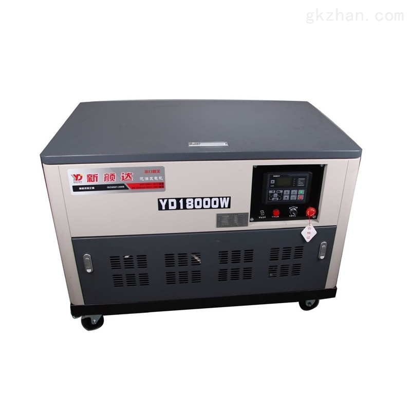25KW静音汽油发电机展览车用电源