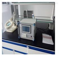 實驗室TOC(總有機碳)分析儀