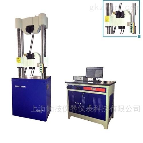 100吨电液伺服材料试验机