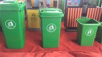100L塑料分类垃圾桶的限时促销
