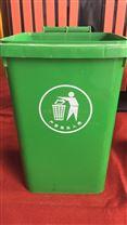 30L分类垃圾桶的厂家直销价