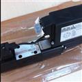 PFED-43070-036-1D-UO介绍阿托斯ATOS控制阀在线维护要求