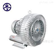 18321191675RB-83D-2 漩涡风机 生物发酵风机