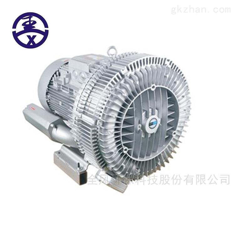 双段旋涡风机 双段高压鼓风机 高压真空泵