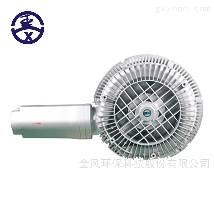 RB-92S-1 漩涡气泵 好氧池曝气风机